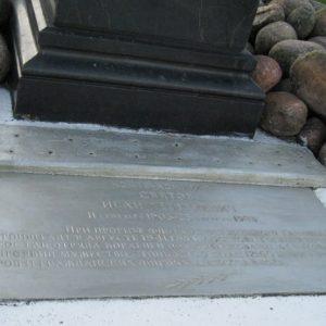 Памятник павшим в войну морякам