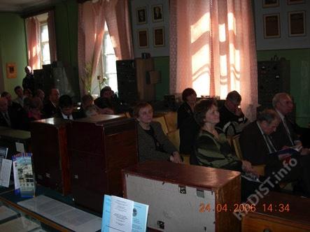 Конференция проходит в зале музея