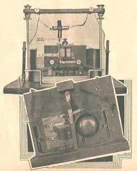 станция А. С. Попова образца 1899 г., сделанная в мастерской Колбасьева в Кронштадте