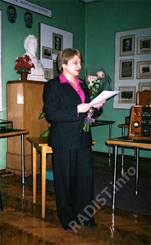Выступление директора Центрального музея связи имени А.С. Попова - Л. Н. Бакаютовой