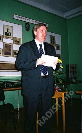 Выступление Д.Б. Сергеева - сотрудника Мемориального музея-кабинета А.С. Попова
