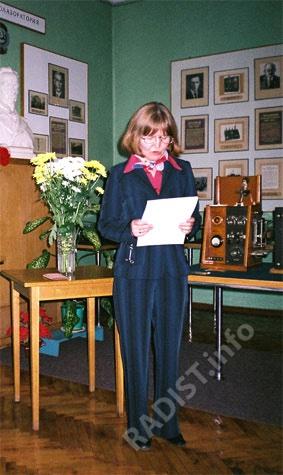 Выступление заведующей архивом Центрального музея связи имени А.С. Попова - Н.И. Лосич