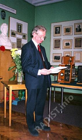 Выступление главного хранителя Центрального музея связи имени А.С. Попова - В. К. Марченкова