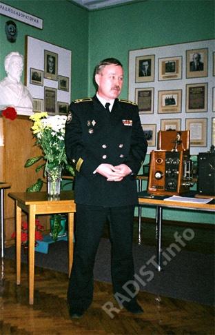 Выступление начальника кафедры связи ВСОК ВМФ - к.т.н., капитана I ранга В.В. Сергеева