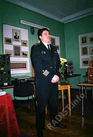 Выступление представителя Балтийского Флота