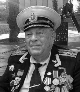 Д. Л. Трибельский