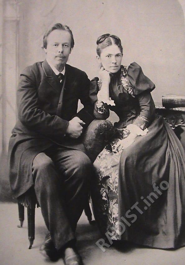 А. С. Попов с супругой Раисой Алексеевной
