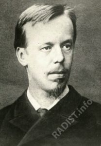 А.С. Попов в год окончания университета, 1883 г.