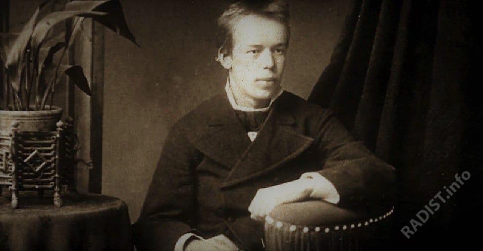 А.С. Попов в год поступления в Петербургский университет, 1877 г.