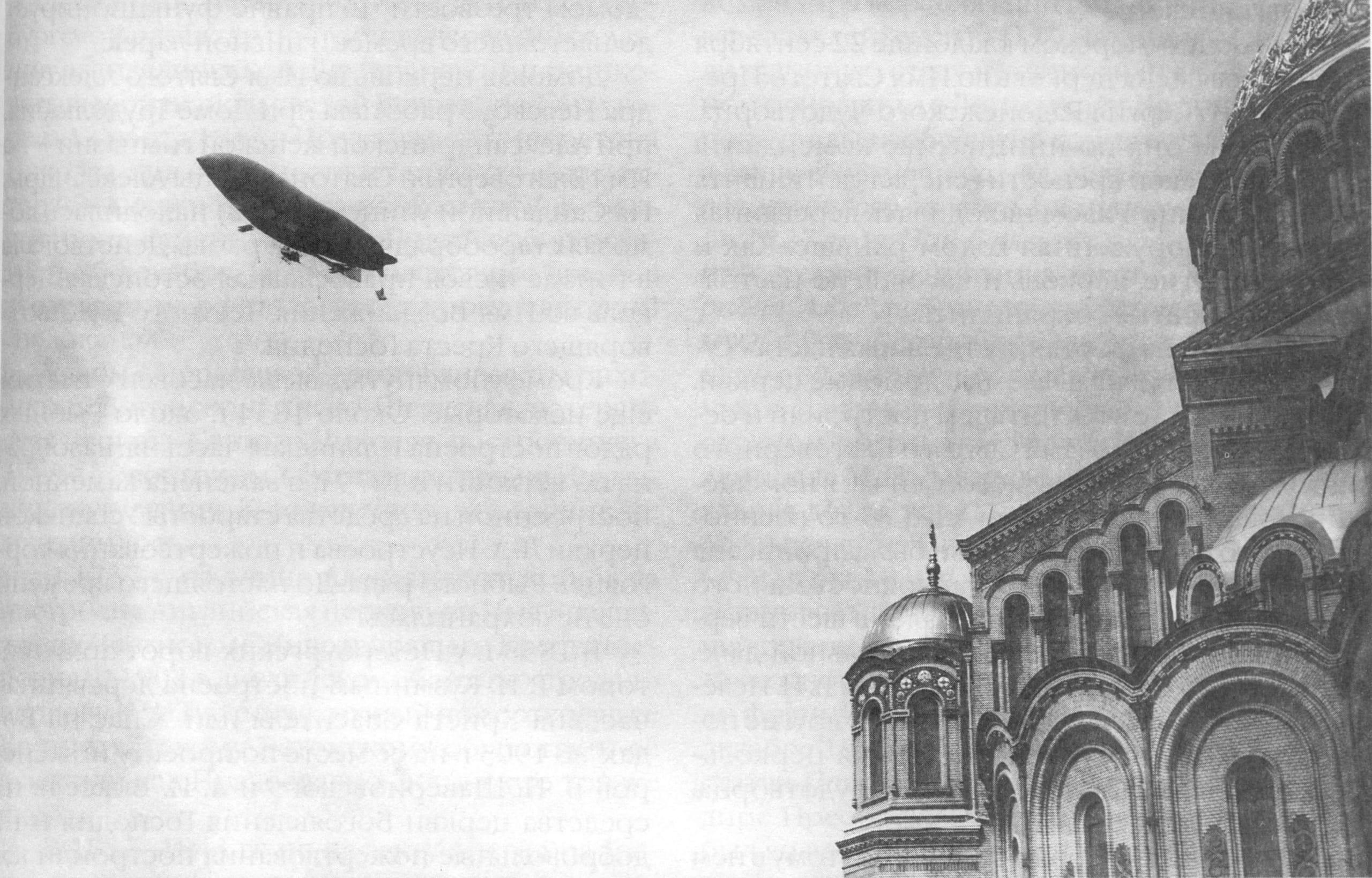 Дирижабль «Лебедь» над Морским собором в день освящения, Кронштадт 10 (23) июня 1913 г