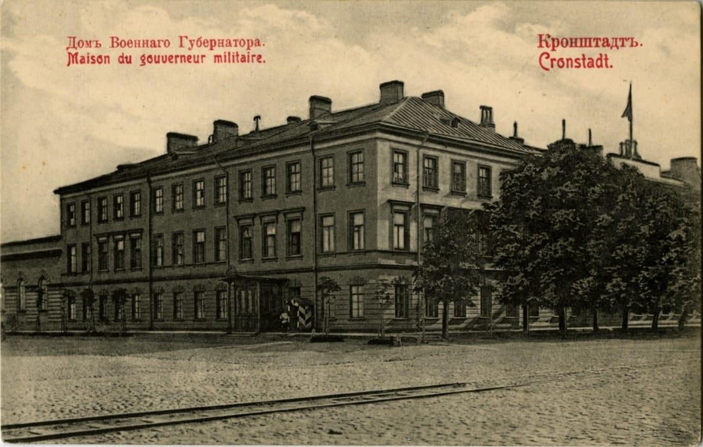Дом военного губернатора, Кронштадт 1895-1902 гг