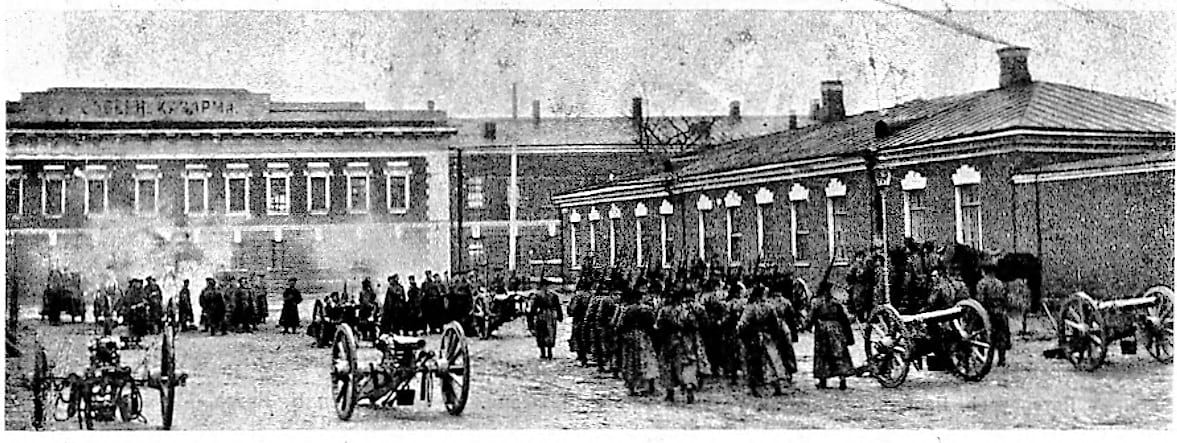 Карательные войска, Кронштадт 1905 г
