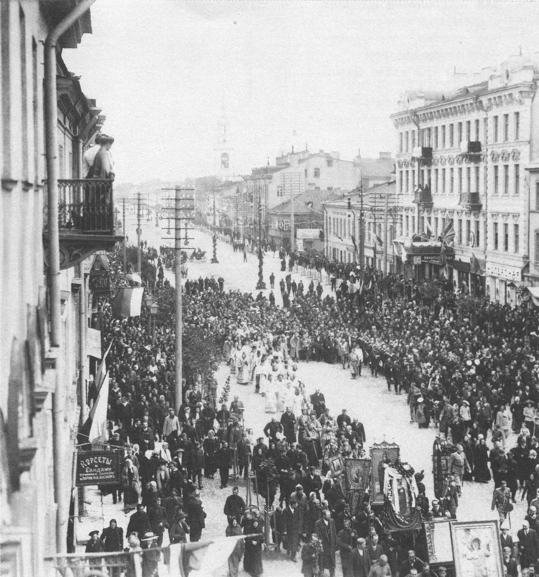 Крестный ход в дни празднования 200-летия Кронштадта 1906 г