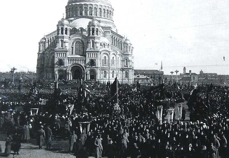Кронштадт 1917 г