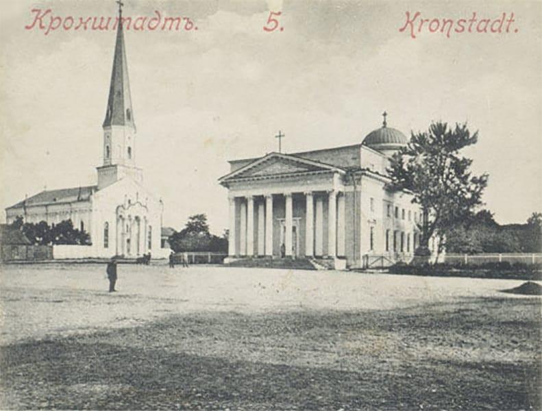 Лютеранская и Реформатская церкви, Кронштадт 1902 г