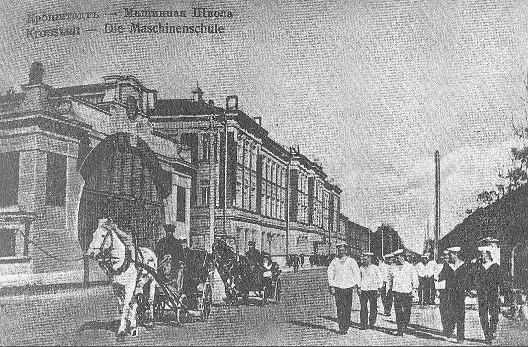 Машинная школа, Кронштадт 1900-1909 гг