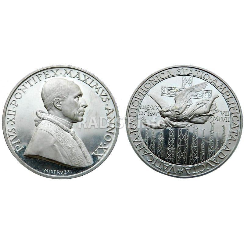 Медаль «Радио Ватикана, Передающий центр», Ватикан 1957г