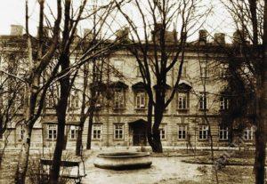 Минный офицерский класс, Кронштадт 1895-1900 гг