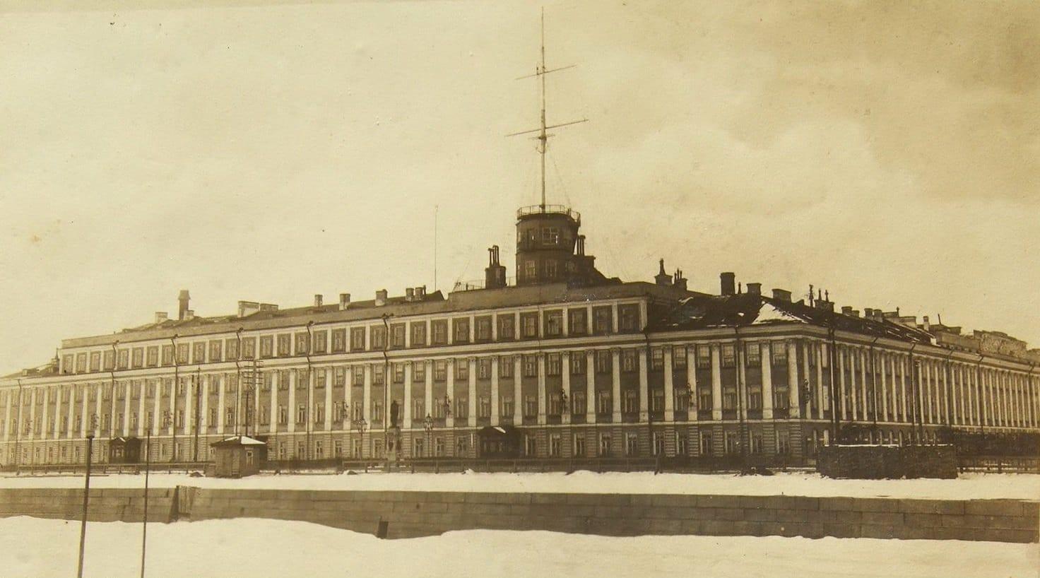 Морское инженерное училище Имп. Николая I, Кронштадт 1914 г