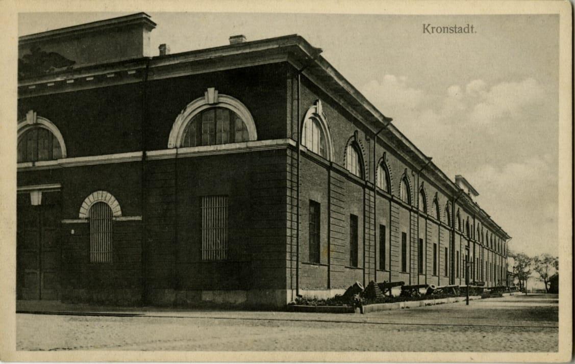 Морской Арсенал, Кронштадт 1900-1909 гг