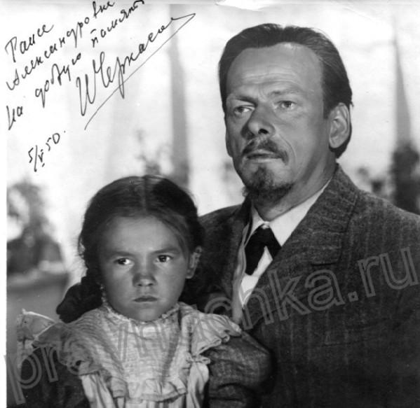 Николай Черкасов с исполнительницей роли дочери Раисы в фильме «Александр Попов»