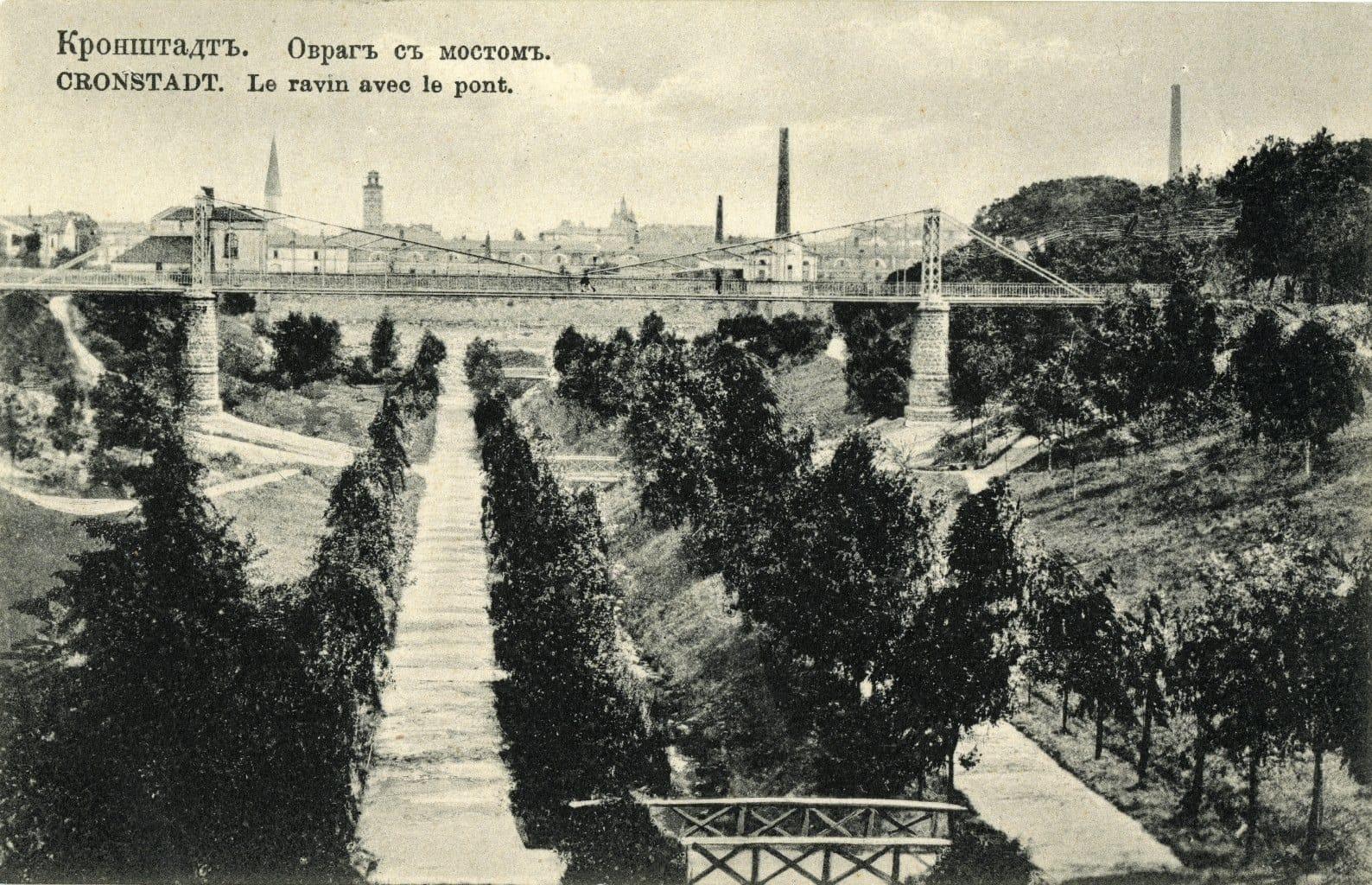 Овраг с мостом, Кронштадт 1913-1916 гг
