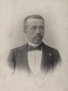 П.Н. Рыбкин 1900 г.