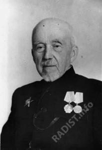 П.Н. Рыбкин 1945-47 гг