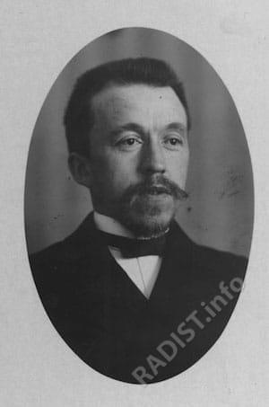 П.Н. Рыбкин. Фото 1917 г.