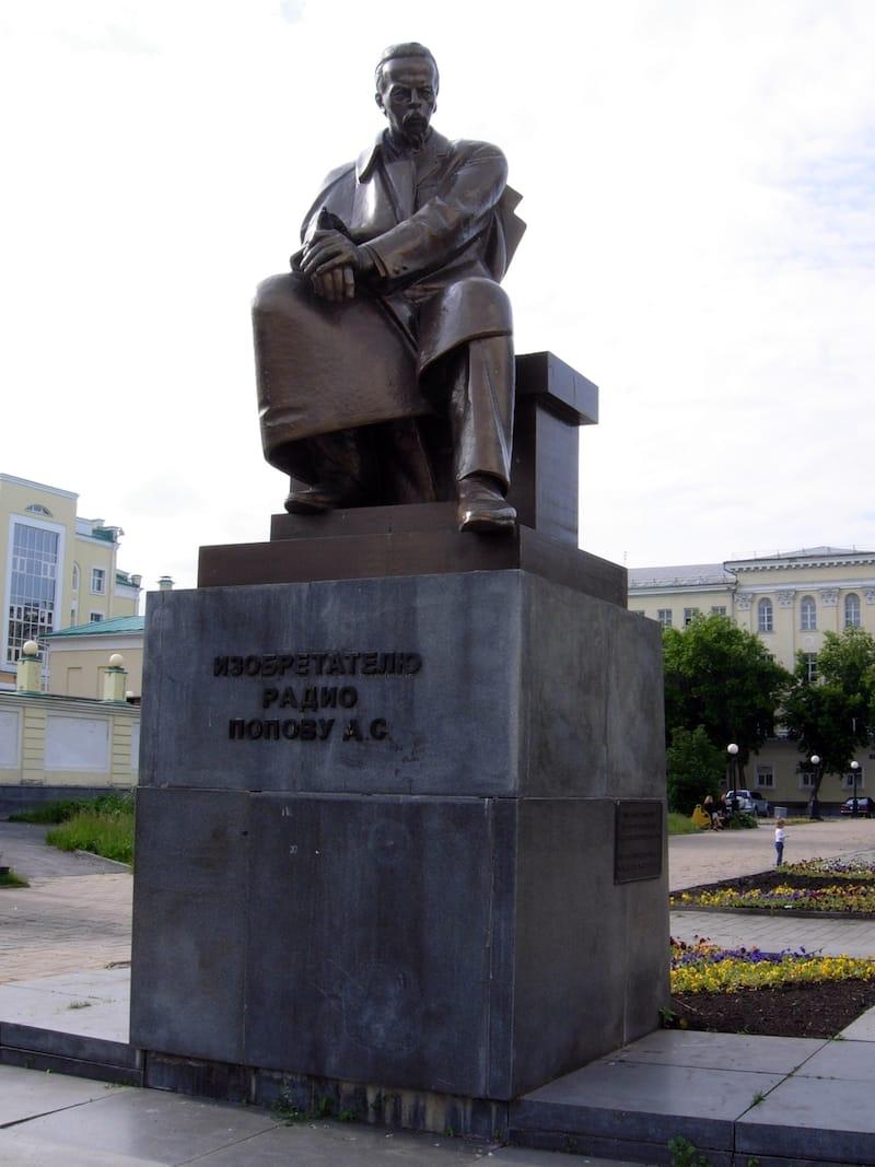 Памятник А. С. Попову (Екатеринбург)
