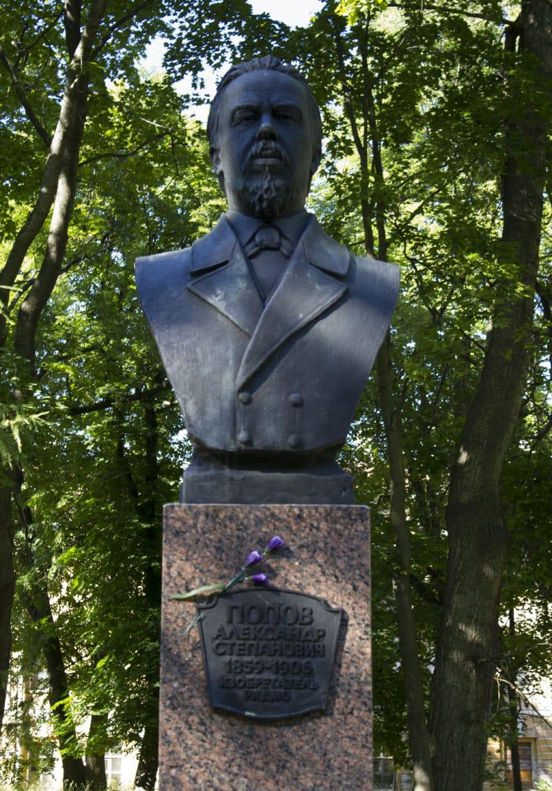 Памятник А. С. Попову (Кронштадт)
