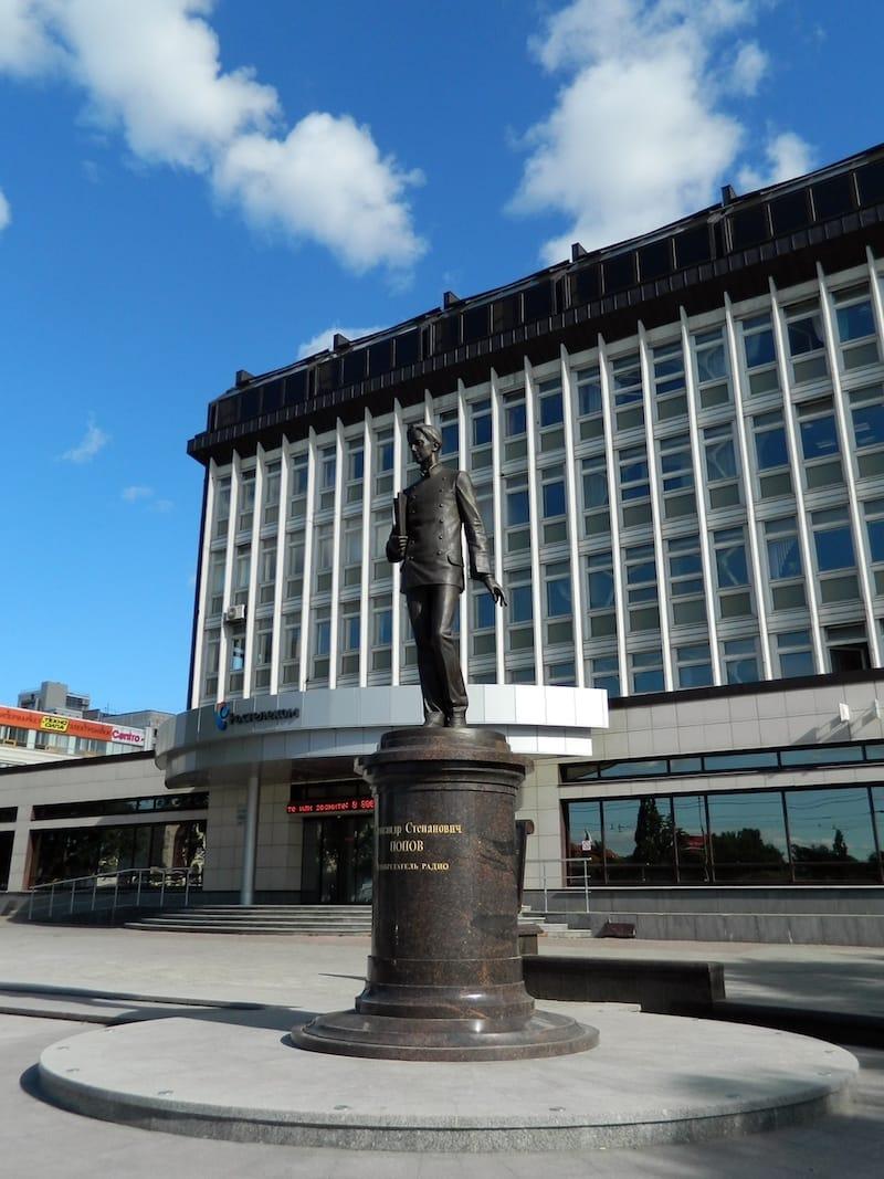 Памятник А. С. Попову (Пермь)