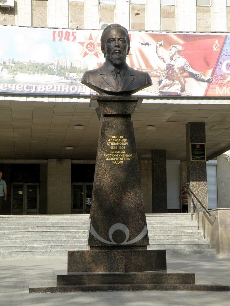 Памятник А. С. Попову (Ростов-на-Дону)