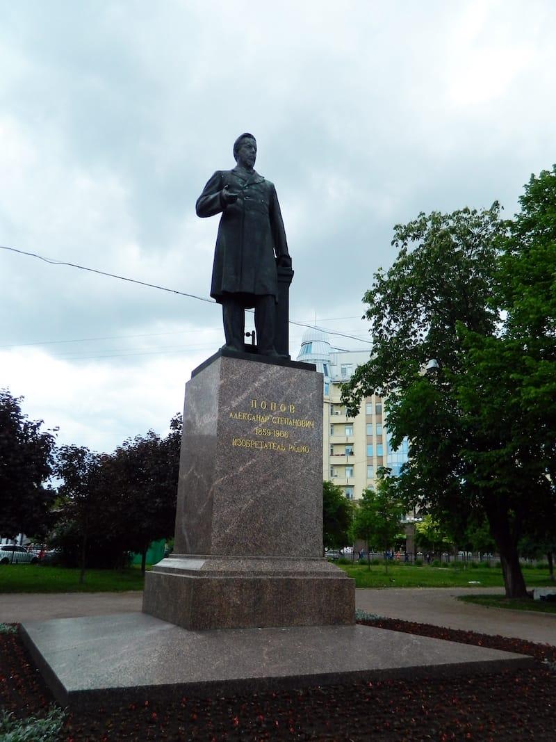 Памятник А. С. Попову (Санкт-Петербург)