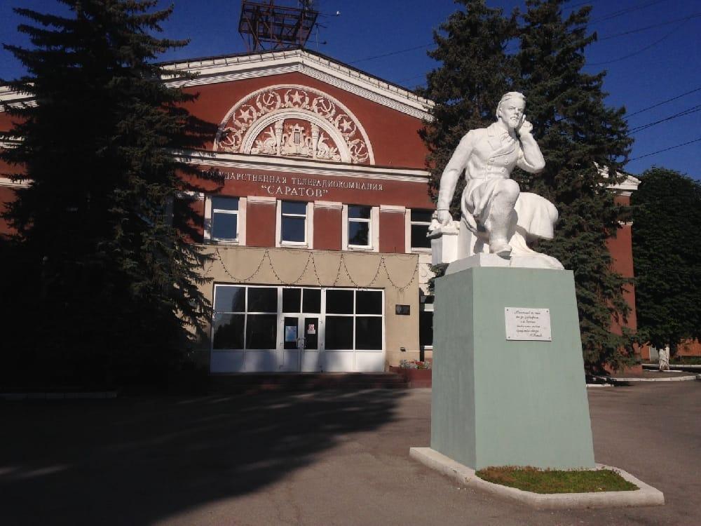 Памятник А. С. Попову (Саратов)