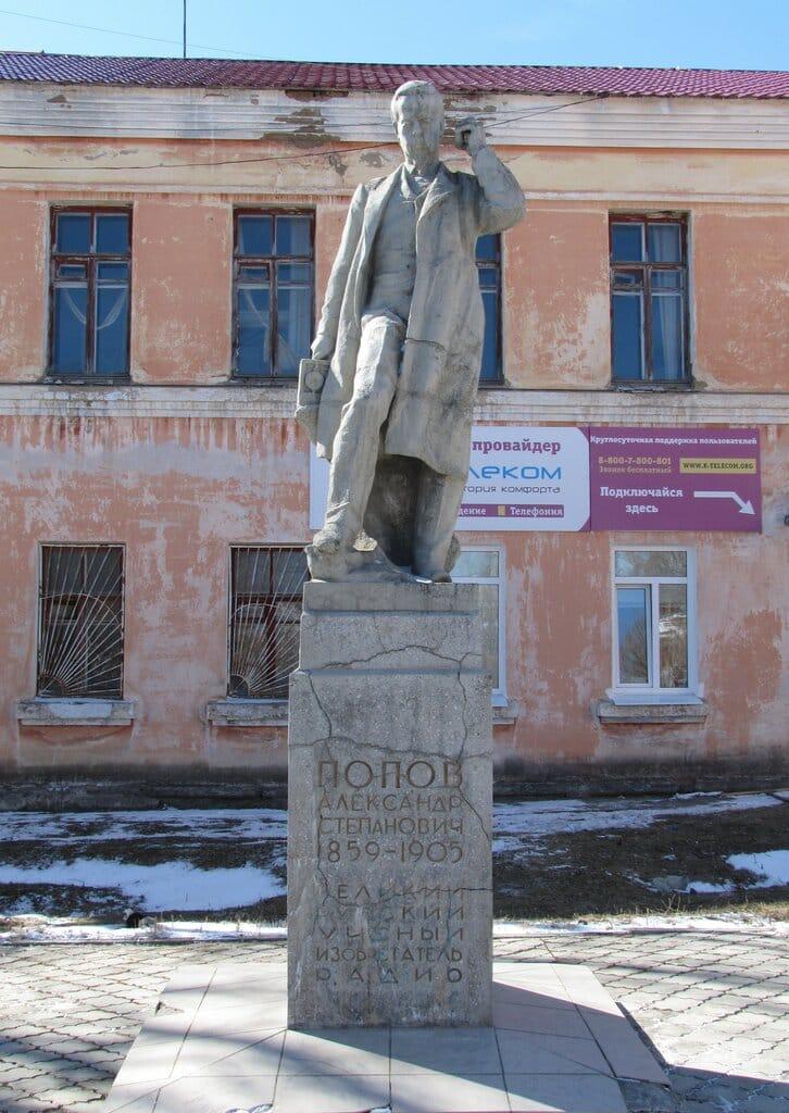 Памятник А. С. Попову (Волчанск)