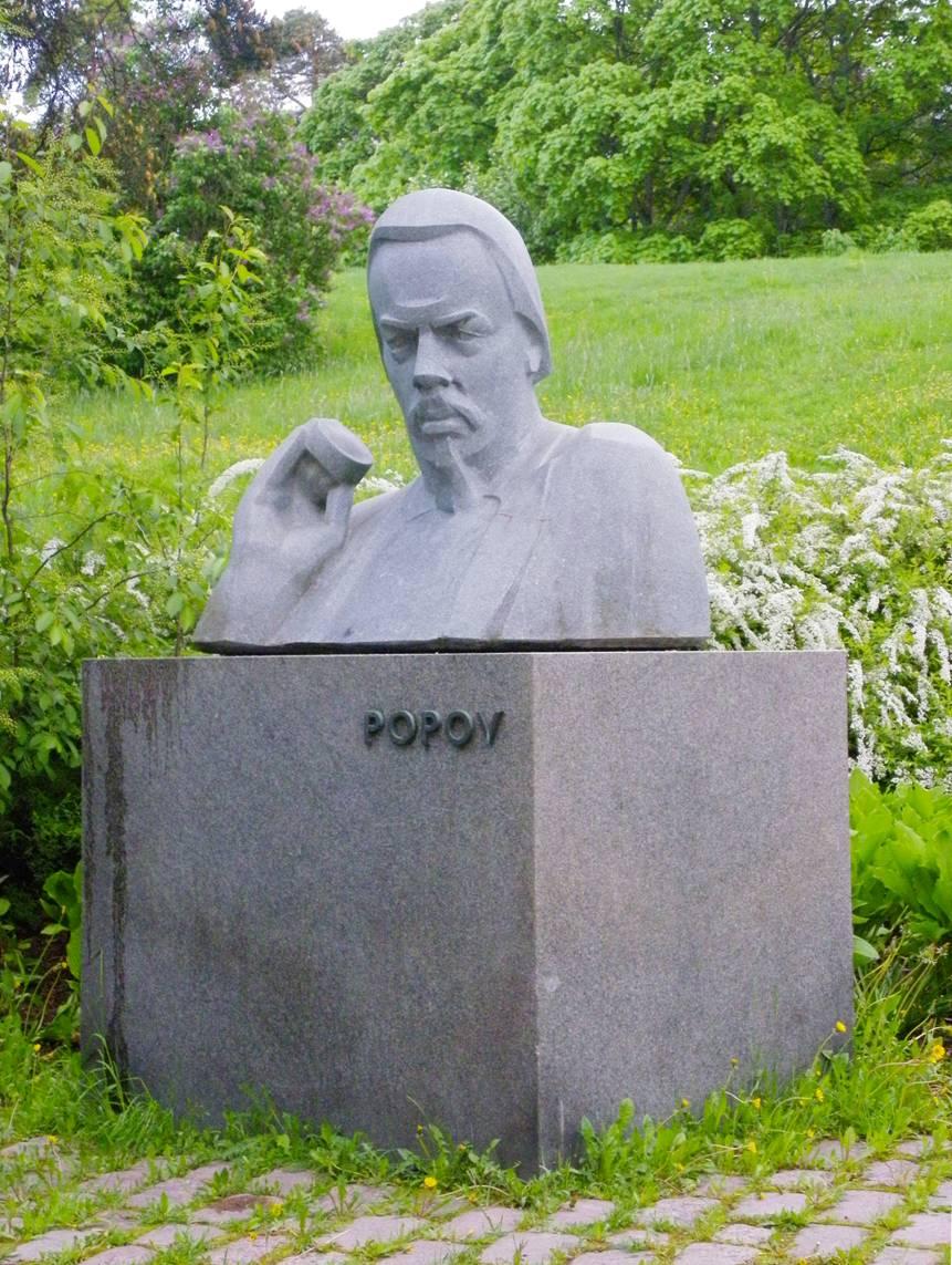 Памятник А.С. Попову в г. Котка, Финляндия