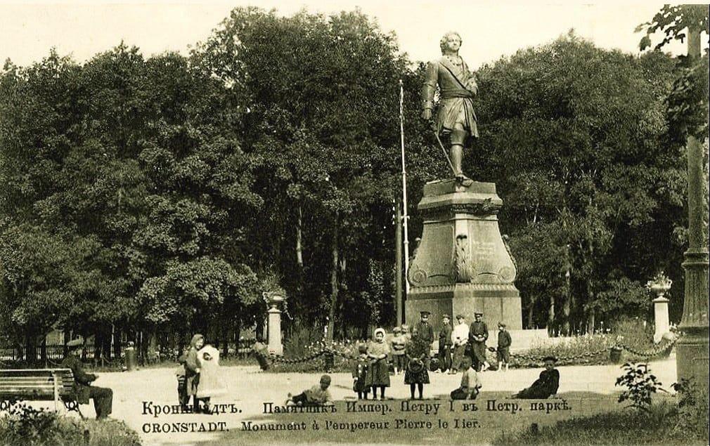 Памятник Петру I в Петровском парке, Кронштадт 1900-1914 гг