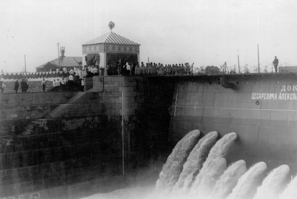 Пароходный завод. Открытие дока им.Цесаревича Алексея Николаевича, Кронштадт 1 (14) июля 1914 г