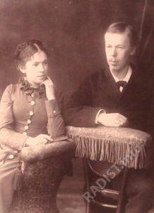 Раиса Алексеевна и Александр Степанович Поповы, 1883 г.