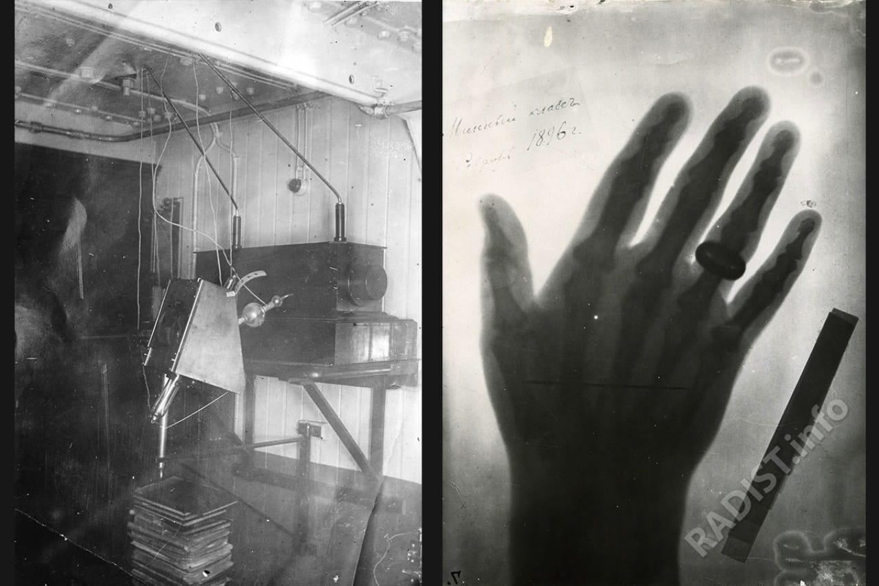 Рентгеновский аппарат, изготовленный А.С. Поповым и выполненный на нем снимок его руки. Минный офицерский класс, Кронштадт 1896 г