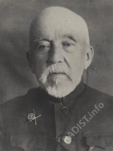 Рыбкин П.Н. 1947 г.