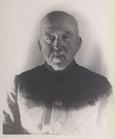 Рыбкин П.Н. Приблизительно 1940-1945 гг.