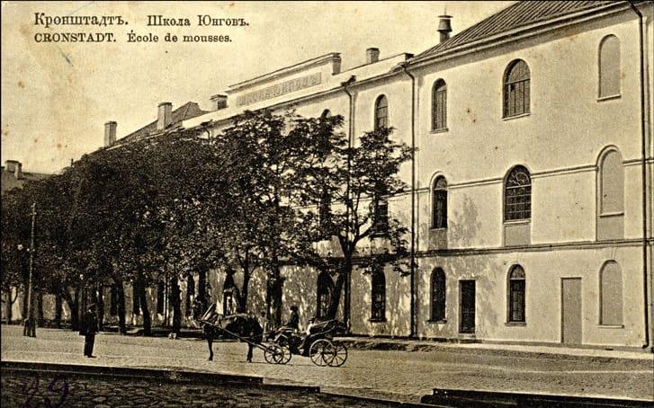 Школа юнгов, Кронштадт