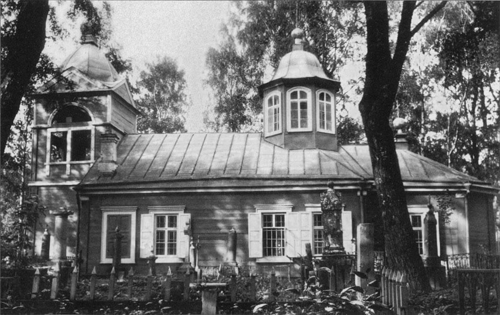 Старая Свято-Троицкая церковь на Кронштадтском православном кладбище, примерно 1906 г