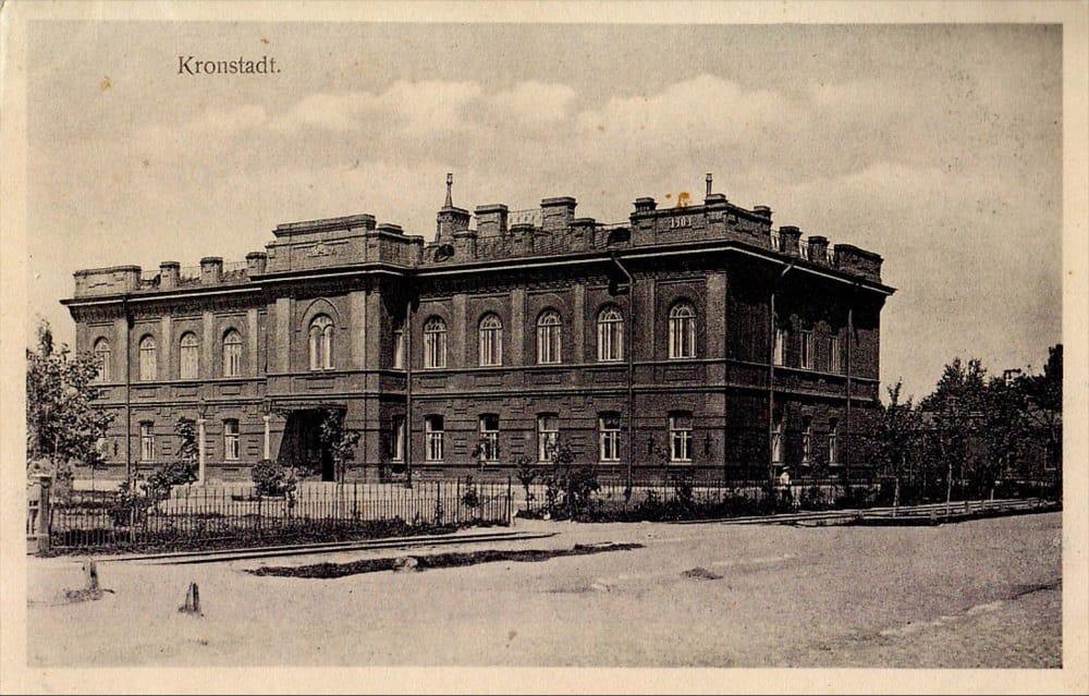 Улица Александровская (Зосимова). Артиллерийское собрание, Кронштадт 1900– 1914 гг