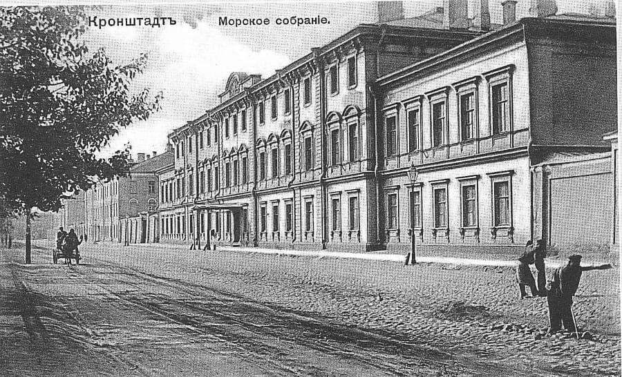 Здание Кронштадтского Морского собрания