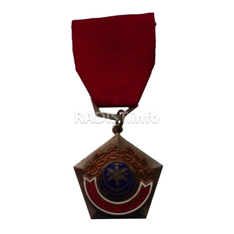 Значок «Мастер связи», СССР
