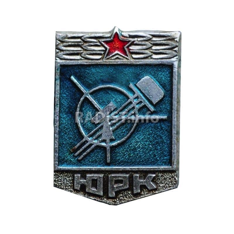Значок «Юный радиоконструктор», СССР