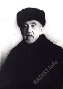 П.Н.Рыбкин в эвакуации. Новосибирская обл. Ст. Инская. 1943 г.